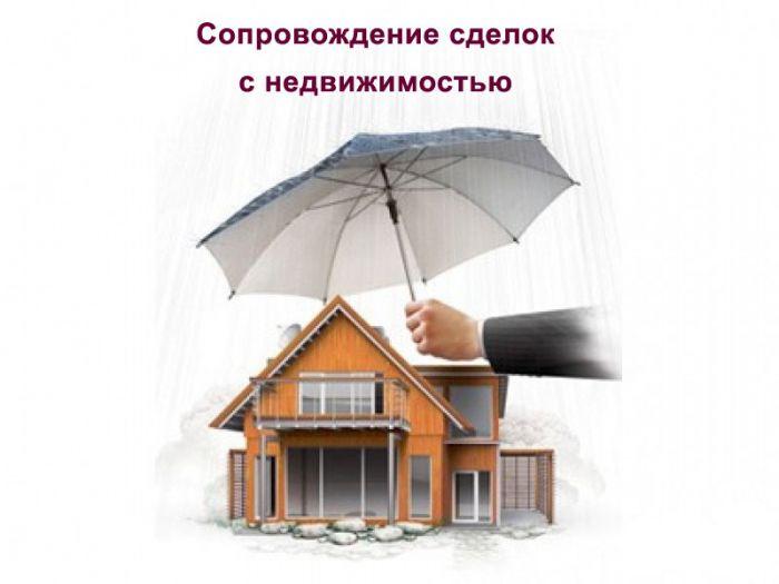 69476e96c0d86 Помогу сдать / снять, купить / продать недвижимость Объявление в ...